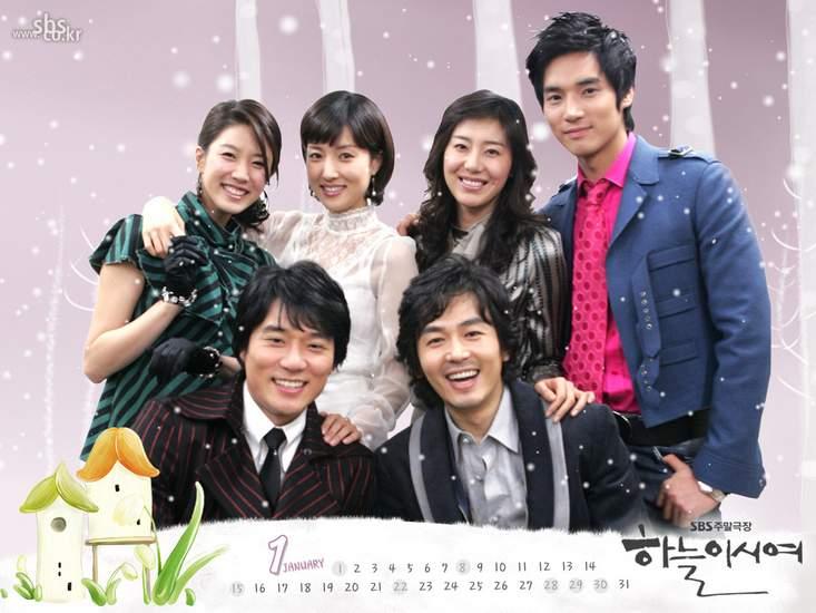Kim Tae Hee Ji Yeon Love in Heaven (하늘...
