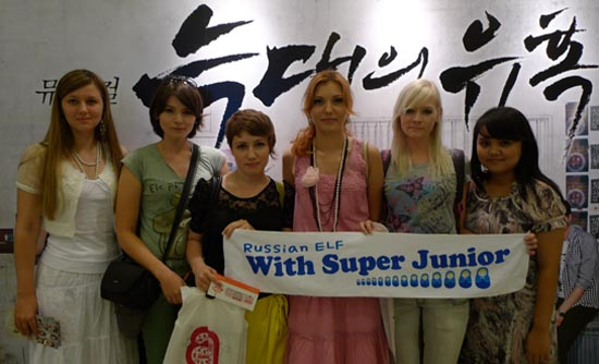 kpop fans arrive from russia with love hancinema the