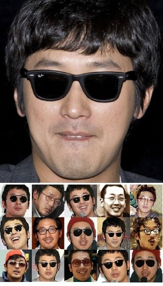 Glasses Frames Too Small : Ha Jeong-woos glasses,