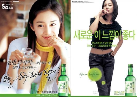 Park Joo Mi - Photo Gallery