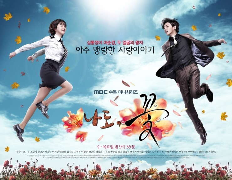 Addicted to asianovelas: me too flower ost download.