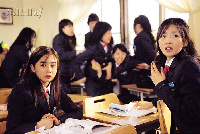 Marrying School Girl (Korean Movie - 2004) - 여고생 시집가기 ...