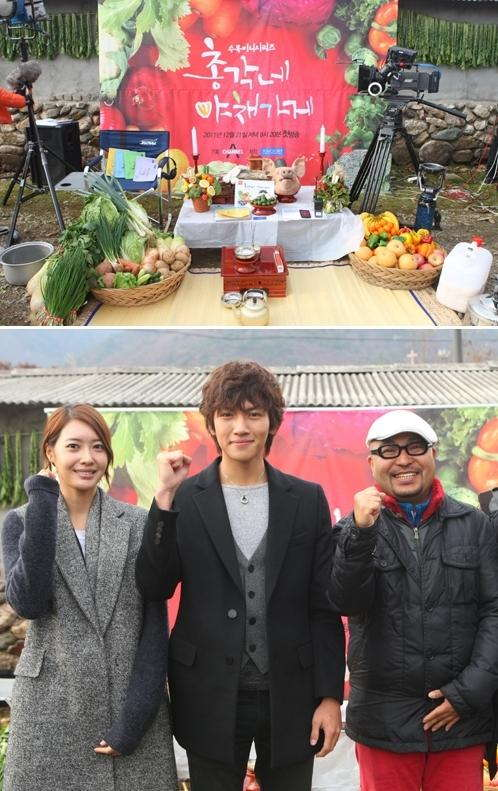 http://www.jinua.com/drama/Bachelors-Vegetable-Store-Korean-Drama-2011