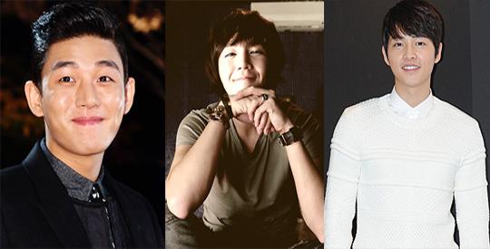 Yoo In Suk Update: The Connection Between Yoo Ah-in, Jang Geun-suk And Song