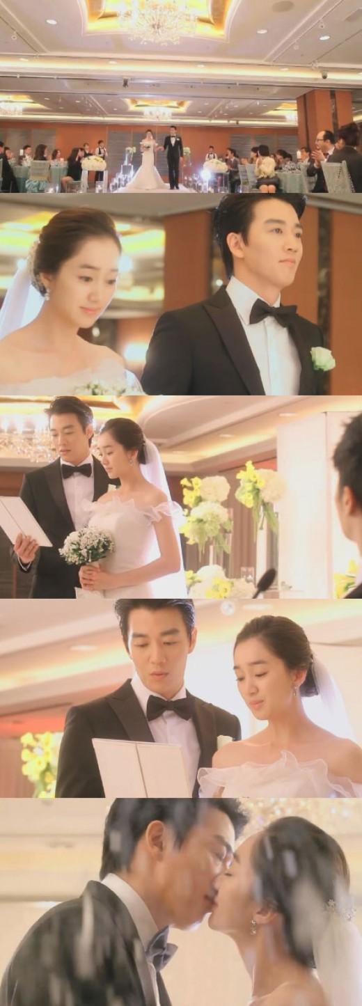 Soo Ae Married