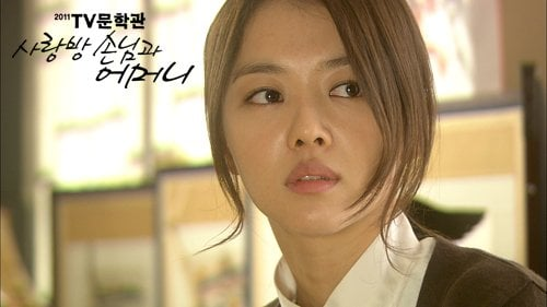 upcoming korean drama quottv cultural center the houseguest