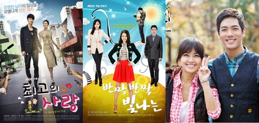 MBC's drama drought @ HanCinema :: The Korean Movie and Drama Database