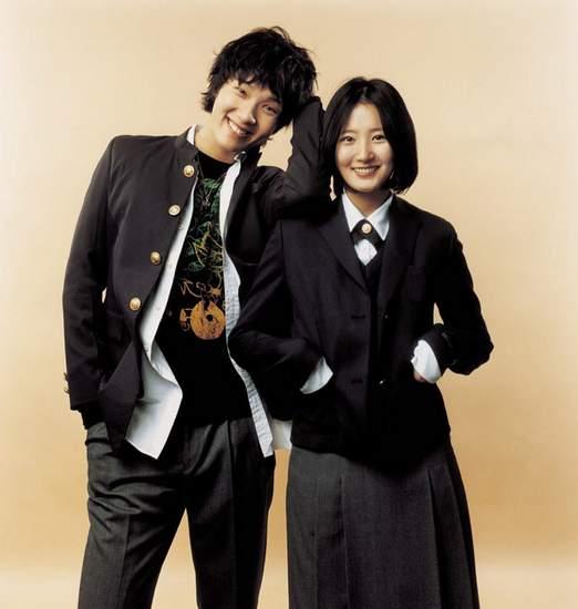 fly high korean movie   2006
