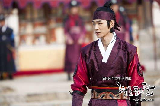 The Sun and the Moon (Korean Drama - 2012) - 해를 품은 달