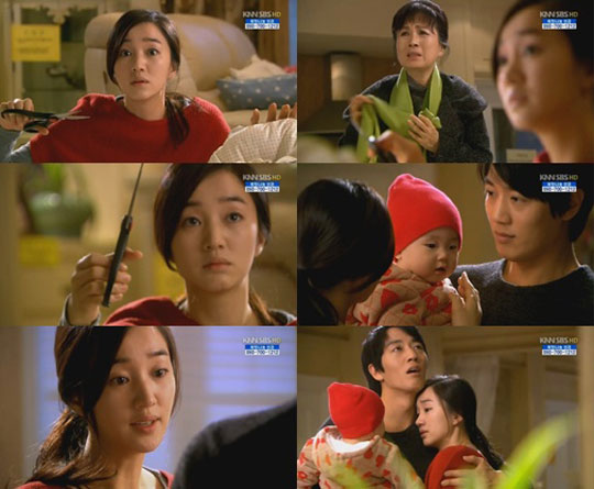 Soo Ae thousand day promise