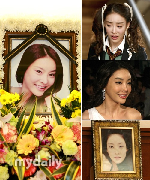 a class='liennormal' href='korean_Jang_Ja-yeon.php'bJang Ja-yeon/b/a stills and funeral picture