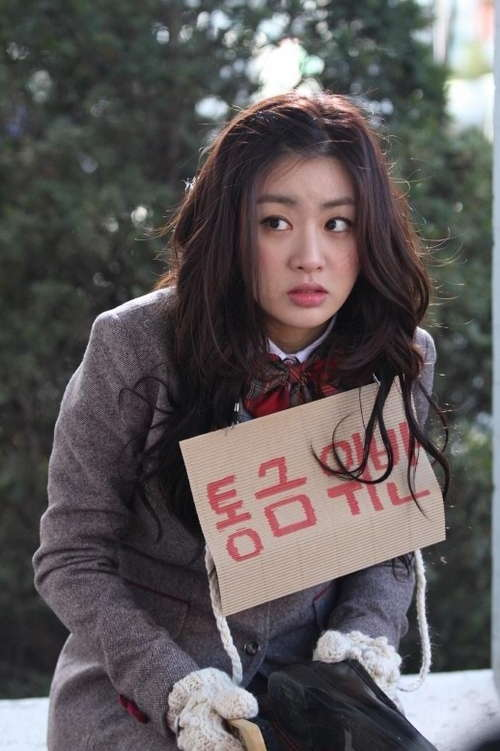 Dream High 2 (Korean Drama - 2012) - 드림하이2 @ HanCinema
