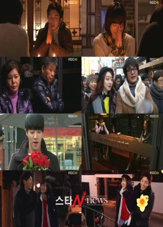 """[Spoiler] """"Me Too, Flower!"""" Lee Ji-ah, Yoon Si-yoon and a ..."""