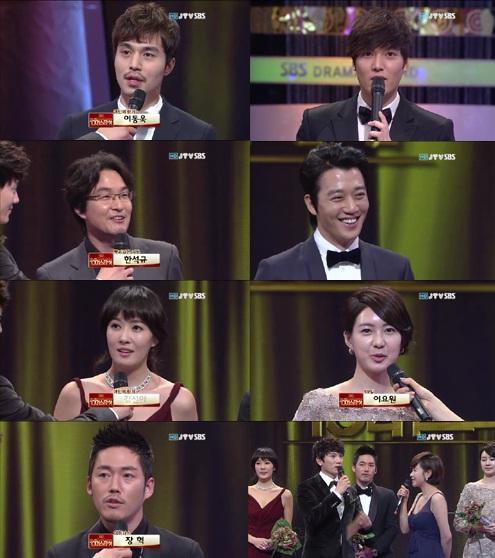2011 Sbs Drama Awards Winners List