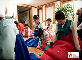 greetings in korean