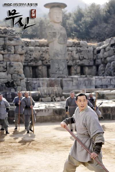 God of war korean drama episode 46 with english subtitles : Watch