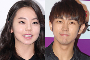Seulong dating sohee wonder