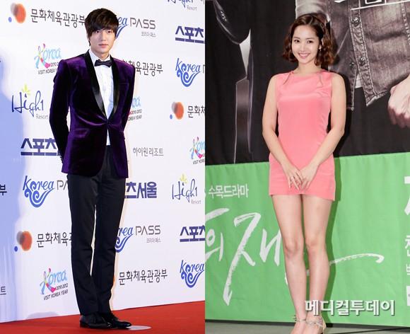 Lee Min Ho Dating