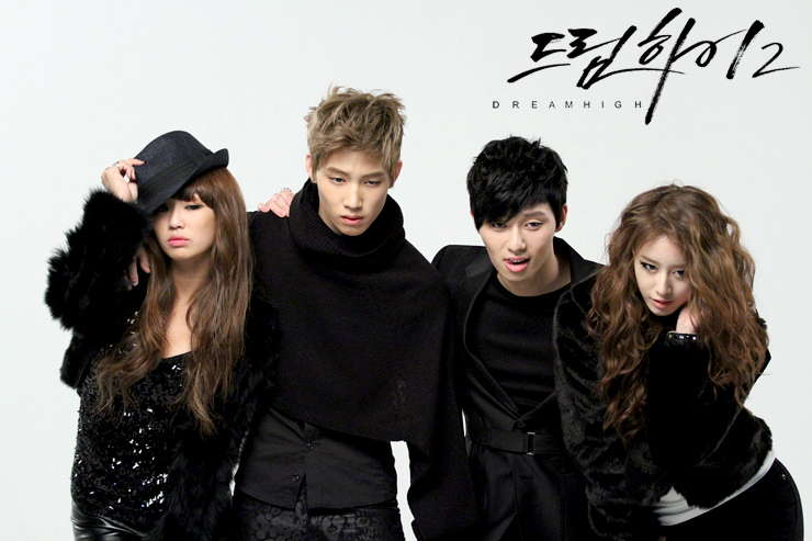 Dream high season 1 ep 14 eng sub / Hindi films released in november