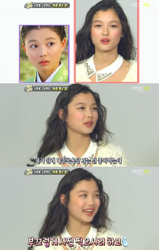 Quot The Sun And The Moon Quot Kim Yoo Jung Quot My Pictures Keep