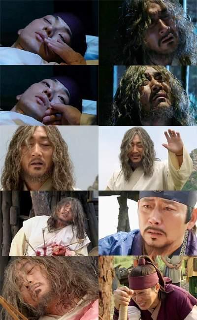 Jumong (Korean Drama - 2006) - 주몽 @ HanCinema :: The Korean Movie