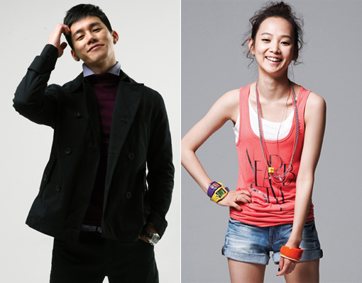 Yoon seung ah dating sim