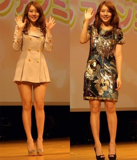 Yoon Eun Hye Eggs On Her Cheeks Hancinema The Korean Movie And Drama Database
