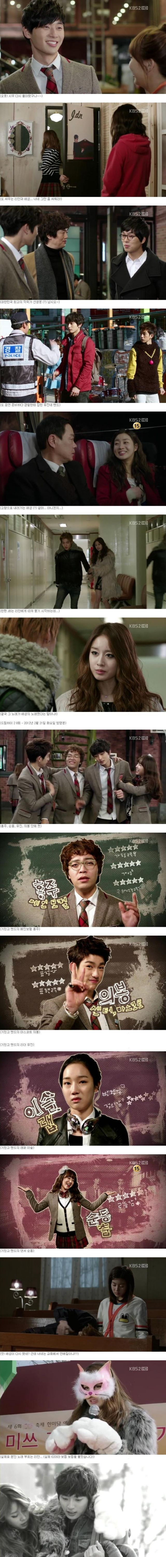 Spoiler] Added episode 8 captures for the Korean drama