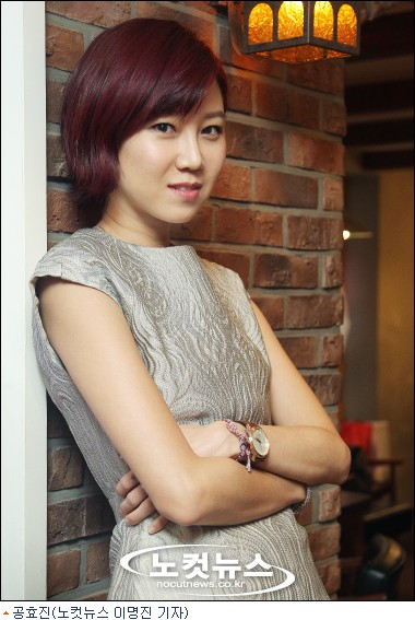 Gong hyo jin and ha jung woo dating