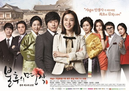 Immortal Classic eps 18 english Sub