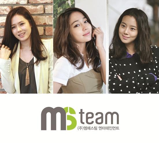 maan Chae won Lee Min Ho dating