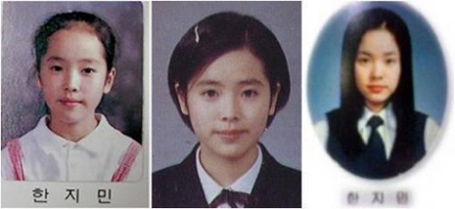 Han ji Min Boyfriend Han Ji-min's Graduation
