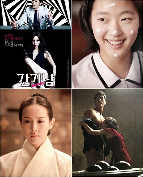How erotic? Beyond adult rated @ HanCinema :: The Korean Movie and ...