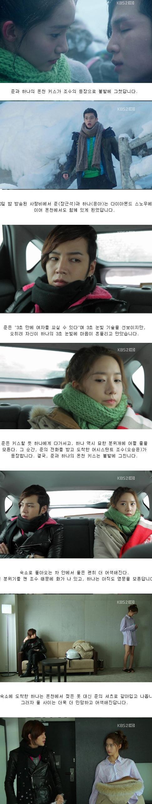 Spoiler] Added episode 6 captures for the Korean drama 'Love