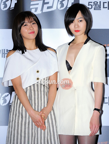 Todays Photo April 17 2012  HanCinema  The Korean Movie and