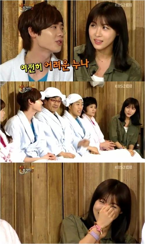 Kim Ji Won And Lee Jong Suk Actor Lee Jong-suk expressed
