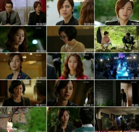 Love Rain Korean Drama Quotes Korean Drama Quot Love Rain Quot