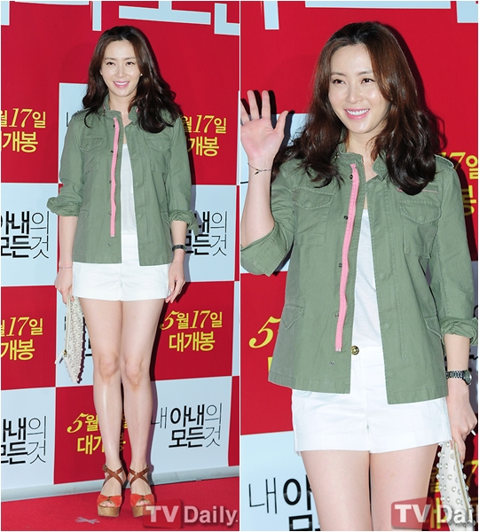 "Song Yoon-ah At The Premier Of ""Everything About My Wife"