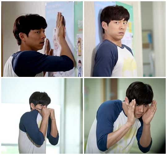U0026quot Big U0026quot  Kong Yoo Turns Red   Hancinema    The Korean Movie
