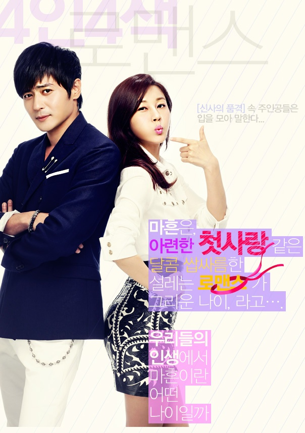 Gentleman's Dignity | Links | Suggest a link