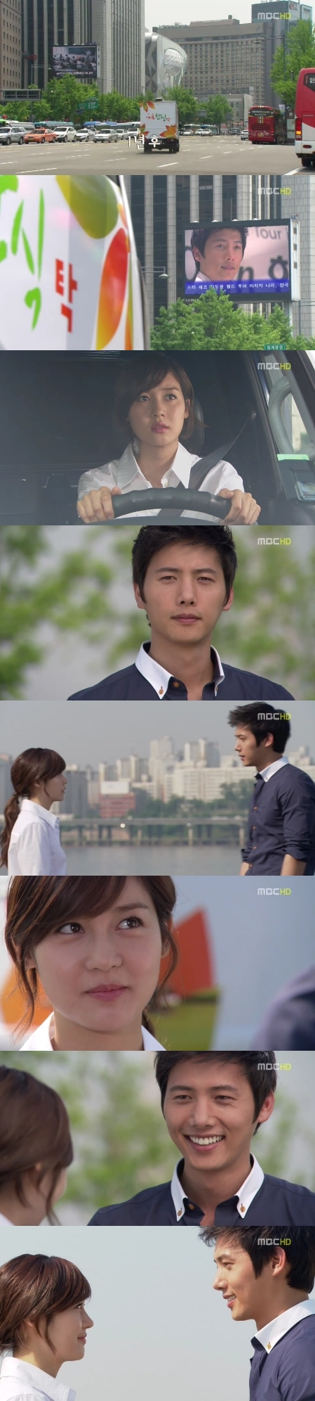 spoiler quotfeast of the godsquot sung yuri and lee sangwoo