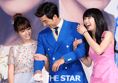 lee min ho and suzy relationship trust