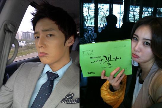 Choi Jin-hyuk admits to relationship with Son Eun-seo