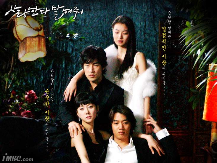 Image result for As I Say korea drama