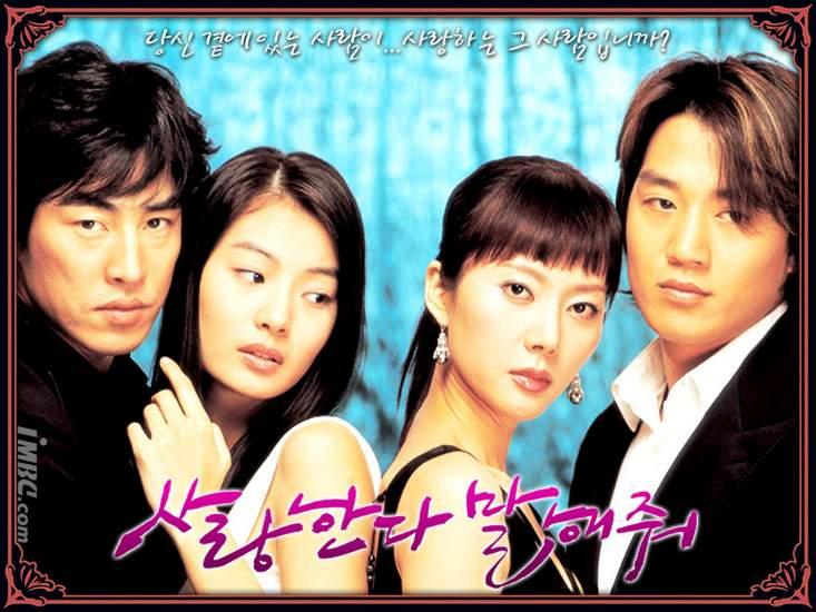 Korean movie say i love you