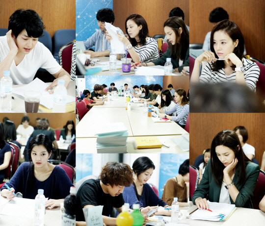 soo joong ki and moon chae won dating