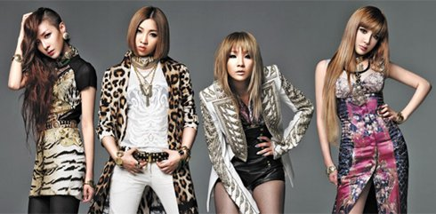2NE1 Embrace Oldest Form of K-Pop @ HanCinema :: The Korean