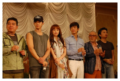 City Conquest Korean Drama City Conquest