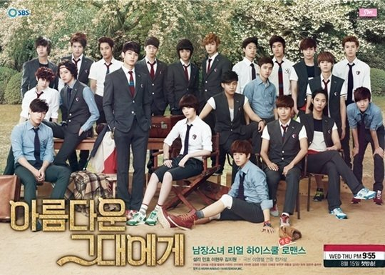 To The Beautiful You (Korean Drama - 2012) - 아름다운 그대