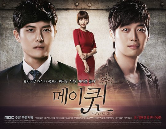 "18 in Korea "" May Queen "", "" Five Fingers "" and "" Panda and Hedgehog"